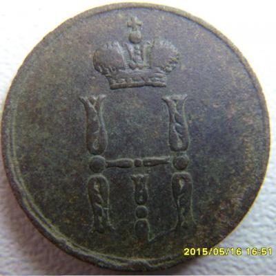 1854 (2).JPG