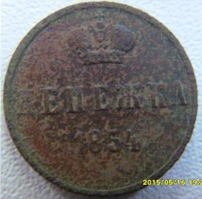 1854 (1).JPG