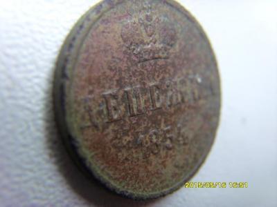1854 (3).JPG