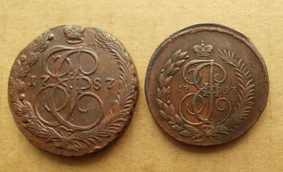 2коп 1793 (3).JPG