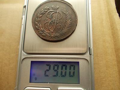 2коп 1793 (2).JPG