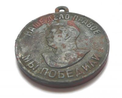 медаль-1.jpg