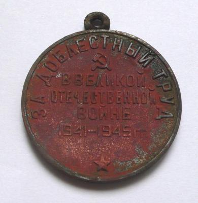 медаль-4.jpg