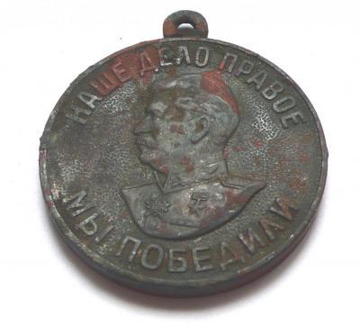 медаль-2.jpg