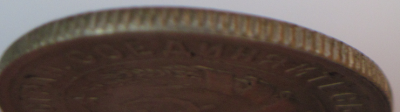 20 к 1932 3.png