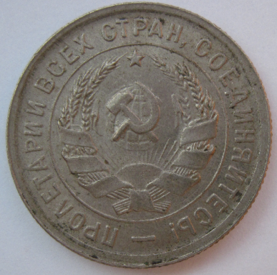 20 к 1932 2.png