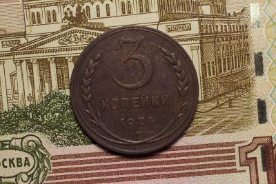 3к-1924-ГР_09.jpg