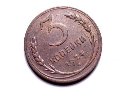 3к-1924-ГР_1.jpg