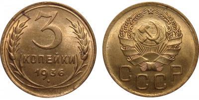 3 Копейки 1936.jpg