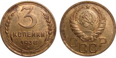 3 Копейки 1938.jpg