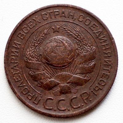 3к-1924-ГР_12.jpg