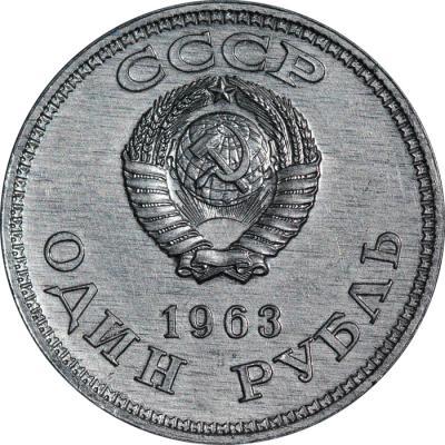 1963-2.jpg