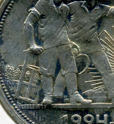 р 1924 5         033.jpg