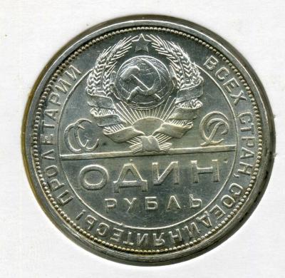 р 1924 3         031.jpg