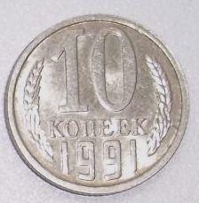 101_0039.JPG