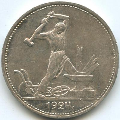 50k-1924-DD_r.jpg