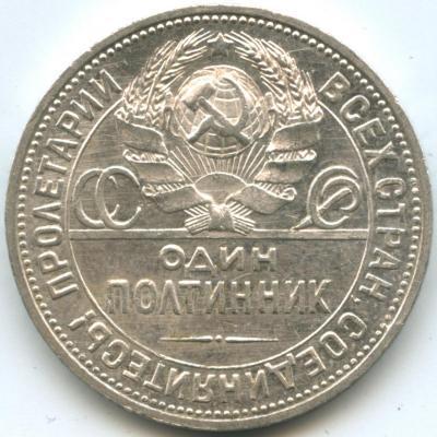 50k-1924-DD_o.jpg