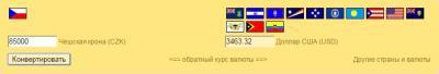 post-27255-0-52847100-1432403070_thumb.jpg