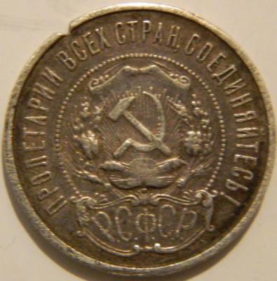 DSCN2805.JPG