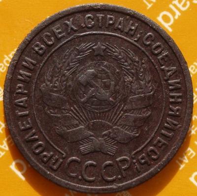 1.1925а1.JPG