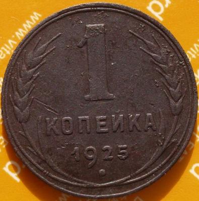 1.1925 1.JPG