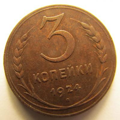 3к-1924-ГР_11.jpg