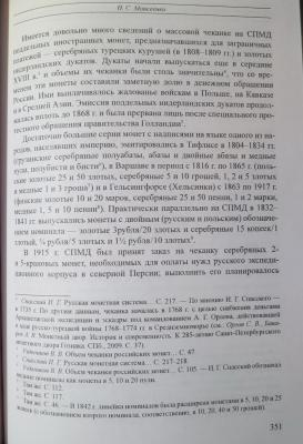 351.jpg