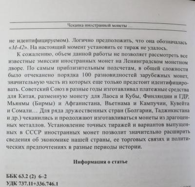 358s.jpg