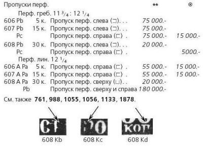 000000000-Безымянный-000-3-2.jpg
