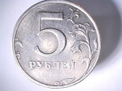 5а.jpg