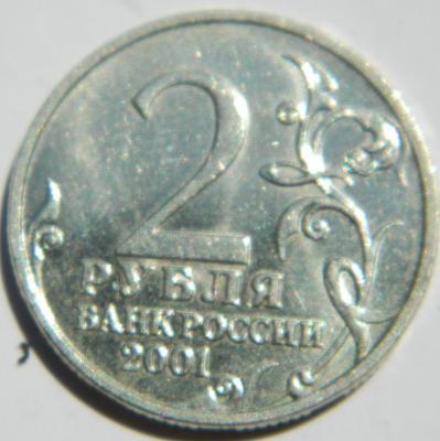 DSCN2814.JPG