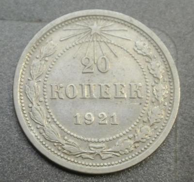post-1929-0-50099200-1432764190_thumb.jpg