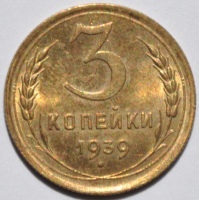 1939А.jpg
