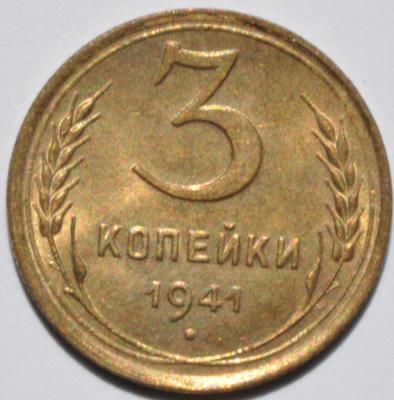 1941А.jpg