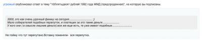 post-11524-0-57618000-1432896282_thumb.jpg