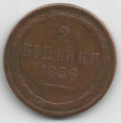 1856open_r.jpg