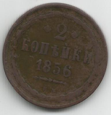 1856_r.jpg