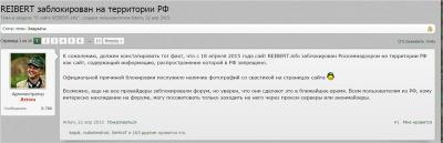 post-26306-0-38942300-1432981974_thumb.jpg