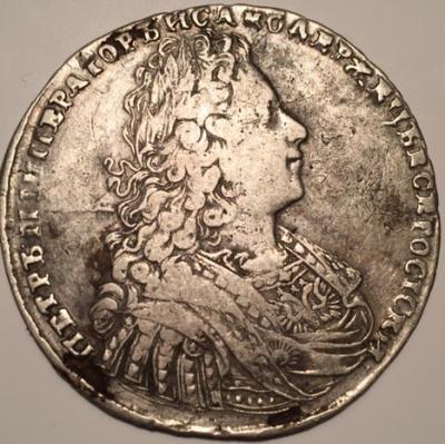 17282.jpg