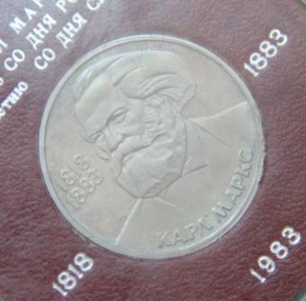 монеты 056.jpg