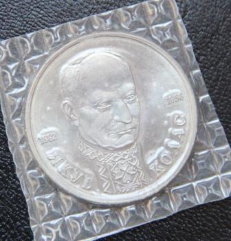 монеты 069.jpg