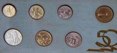 монеты 030.jpg