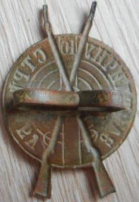 DSCN1563.JPG