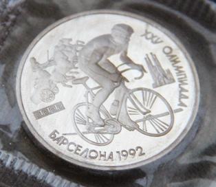 монеты 071.jpg