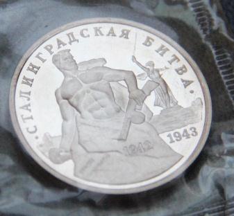 монеты 040.jpg