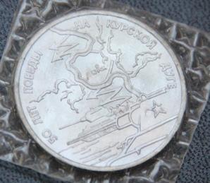 монеты 065.jpg