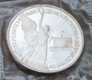 монеты 058.jpg