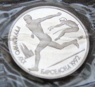 монеты 061.jpg