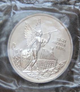монеты 047.jpg