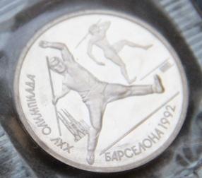 монеты 070.jpg